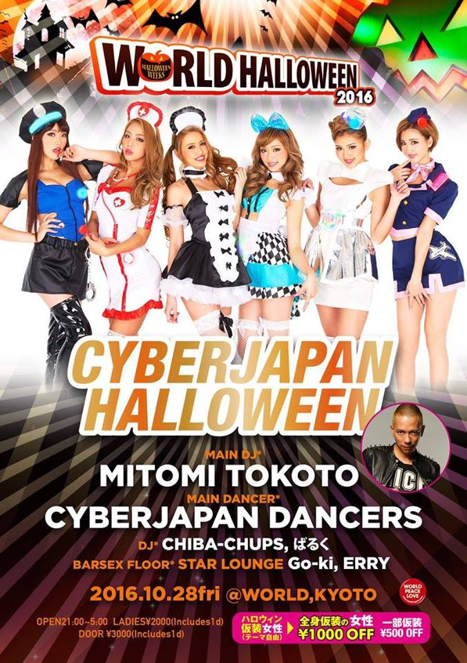 nekopop-cyber-japan-dancers-2016-halloween-5