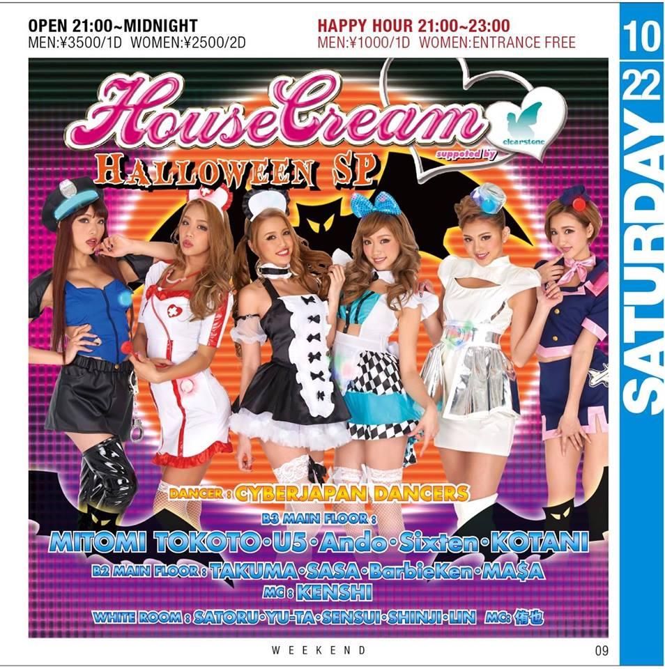 nekopop-cyber-japan-dancers-2016-halloween-6