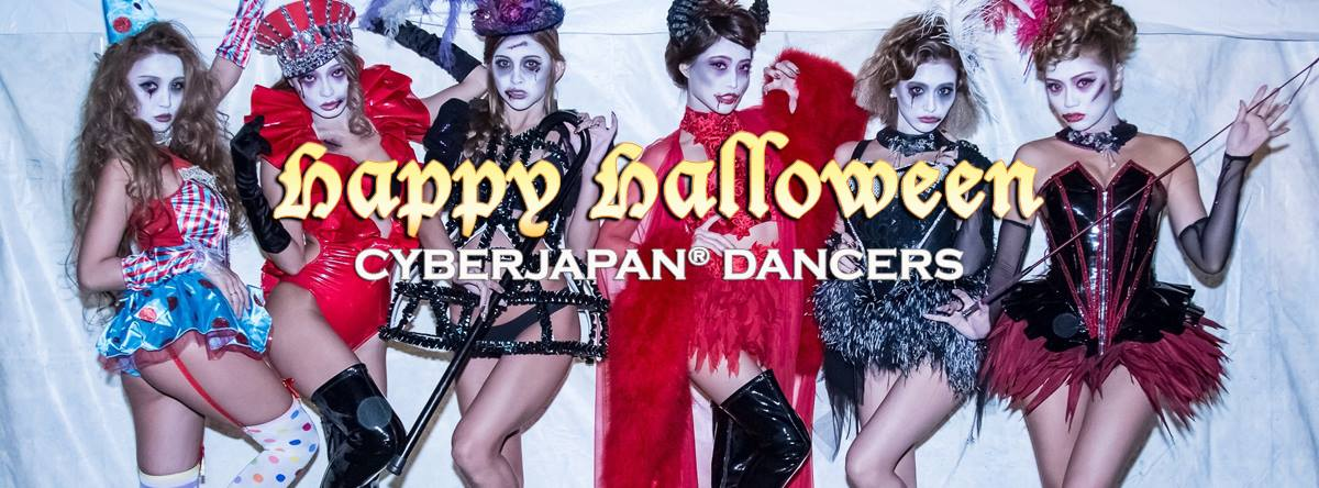 nekopop-cyber-japan-dancers-2016-halloween-9