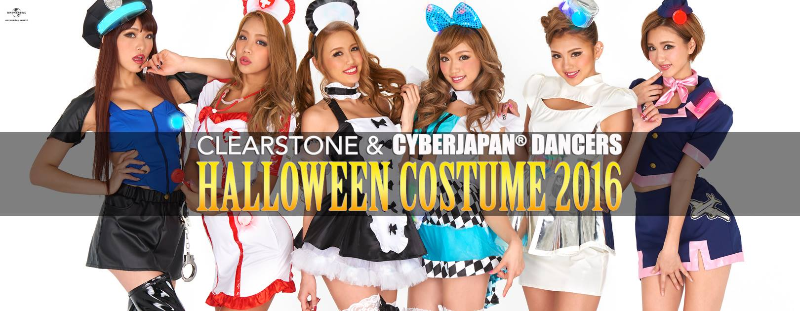 nekopop-cyber-japan-dancers-2016-halloween-clearstone-aa