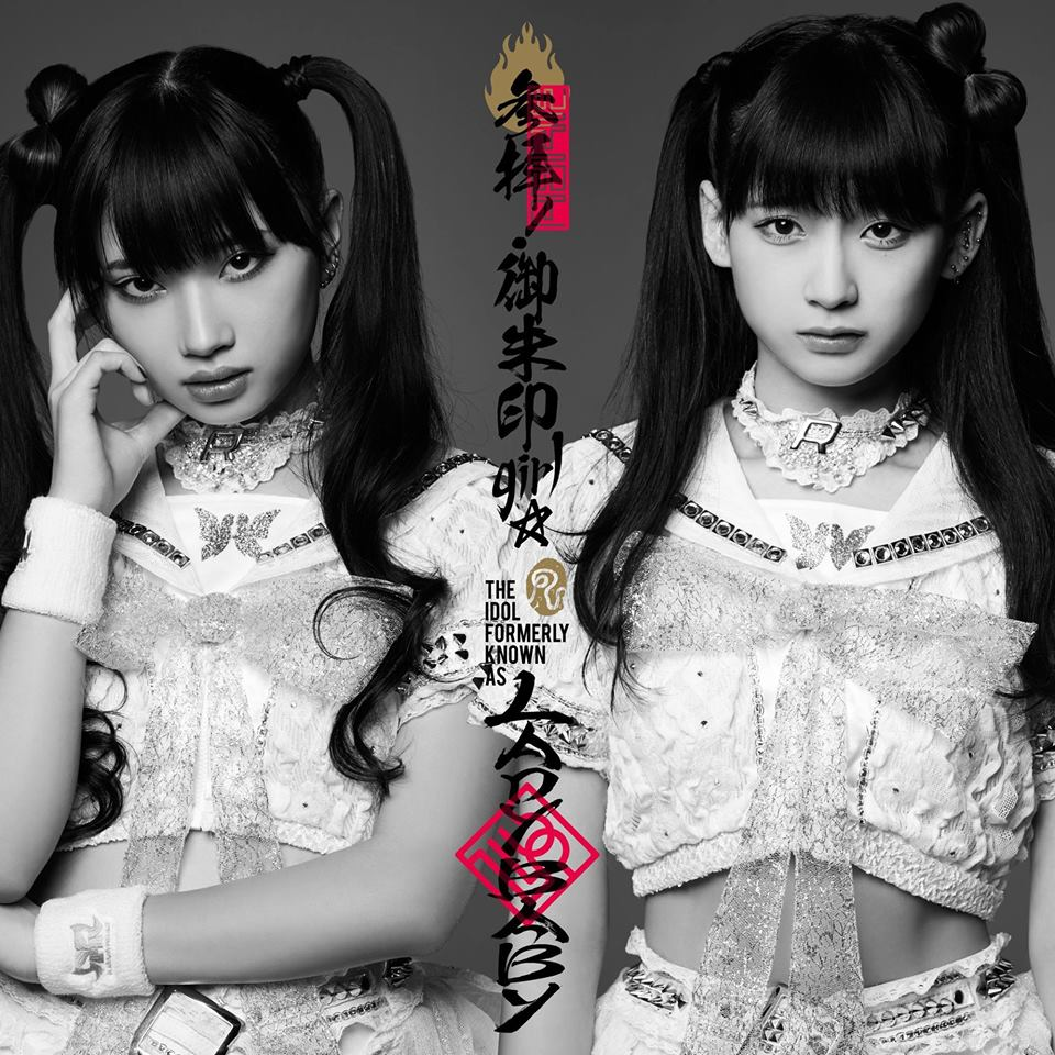 nekopop-the-idol-formerly-known-as-ladybaby-sanpai-goshuin-girl-limited-1