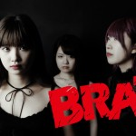 BRATS song featured in new Japanese film Slaveman