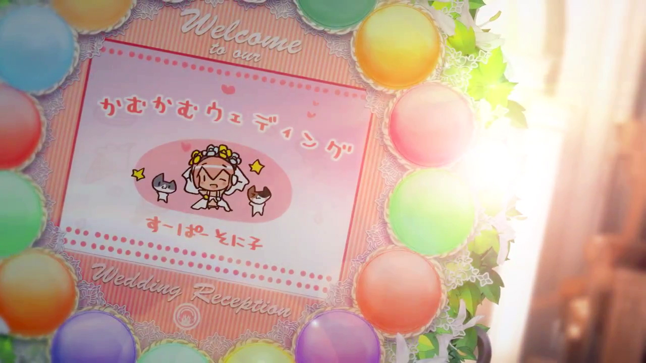 nekopop-super-sonico-kamu-kamu-wedding-mv-2
