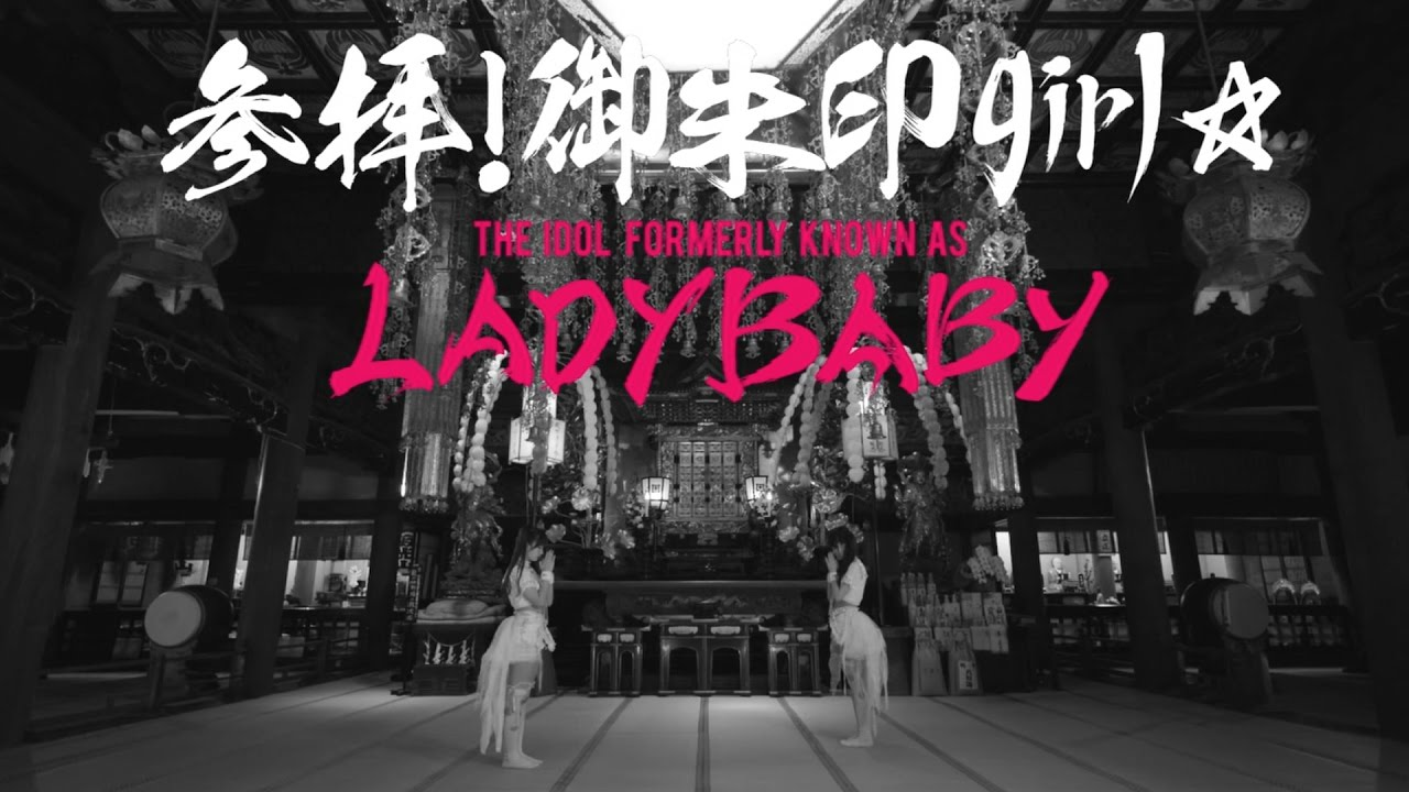 nekopop-the-idol-formerly-known-as-ladybaby-sanpai-goshuin-girl-mv
