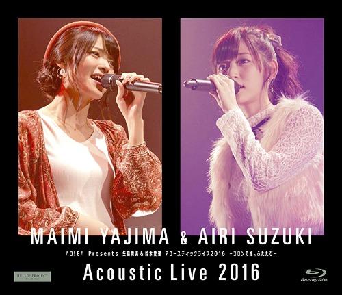 NekoPOP-C-ute-Maimi-Yajima-Airi-Suzuki-Acoustic-Live-2016-A