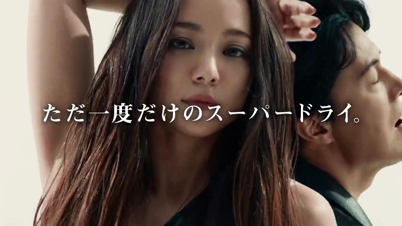 NekoPOP-Namie-Amuro-Masaharu-Fukuyama-Asahi-Super-Dry-Extra-Hard-1