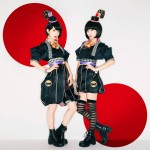 YANAKIKU to perform in Mexico at J'Fest