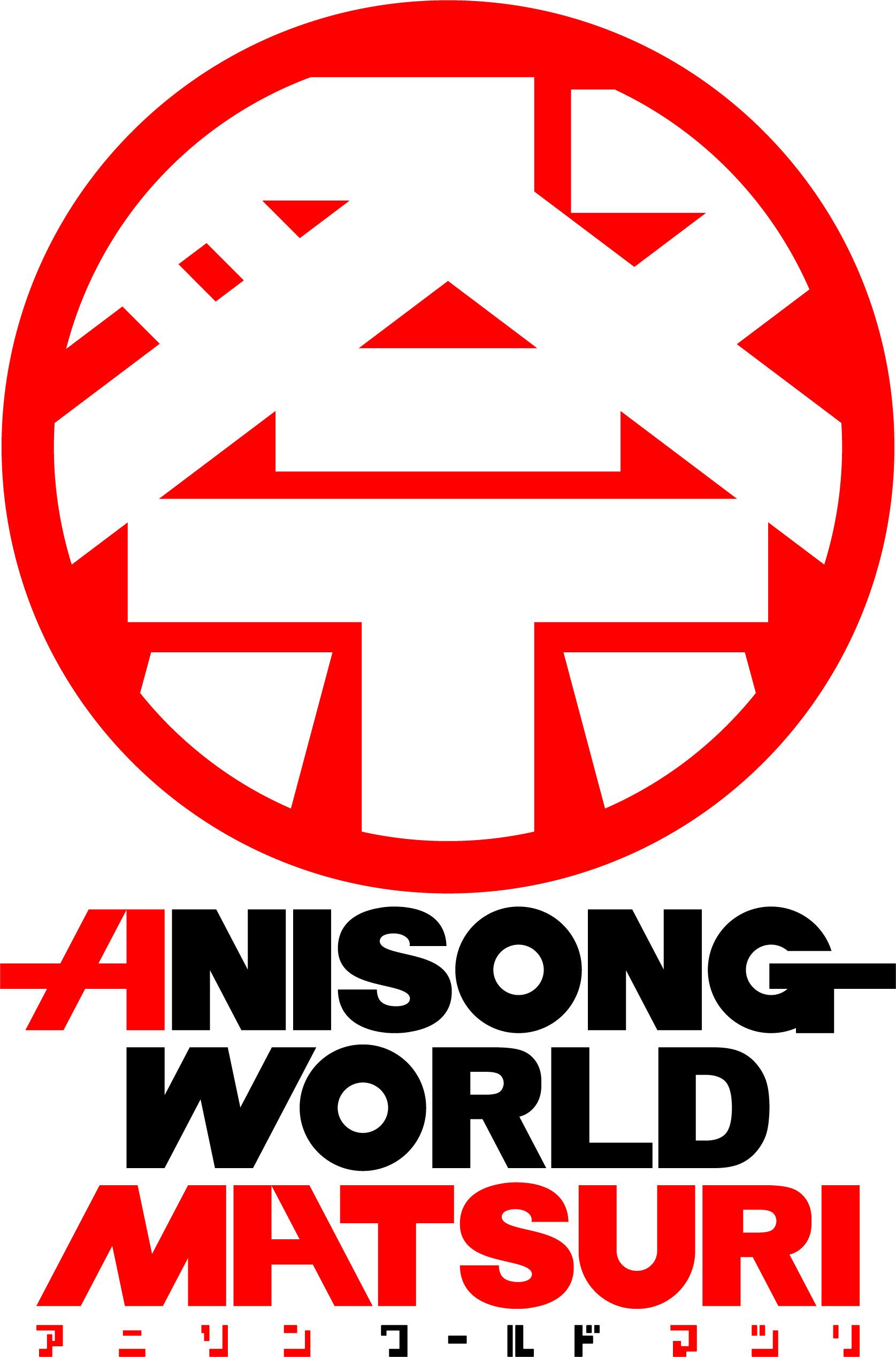 NekoPOP-Anisong-World-Matsuri-Anime-Expo-2017-logoA