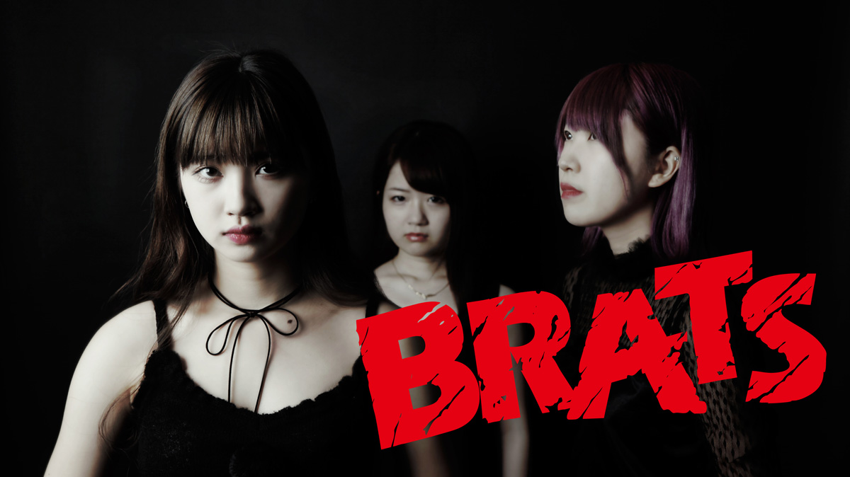 BRATS interview
