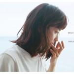 Haruka Ayase announces new photobook Breath