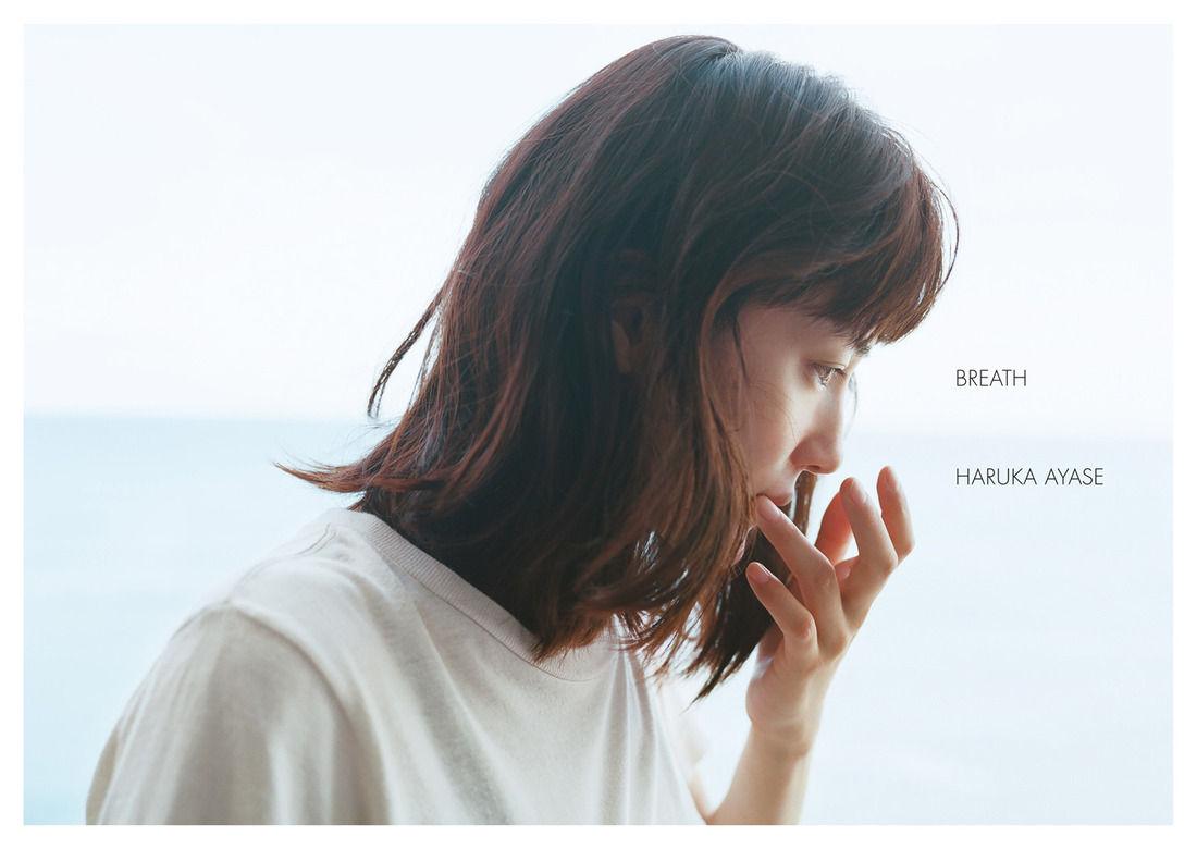 NekoPOP-Haruka-Ayase-Breath-photobook-2
