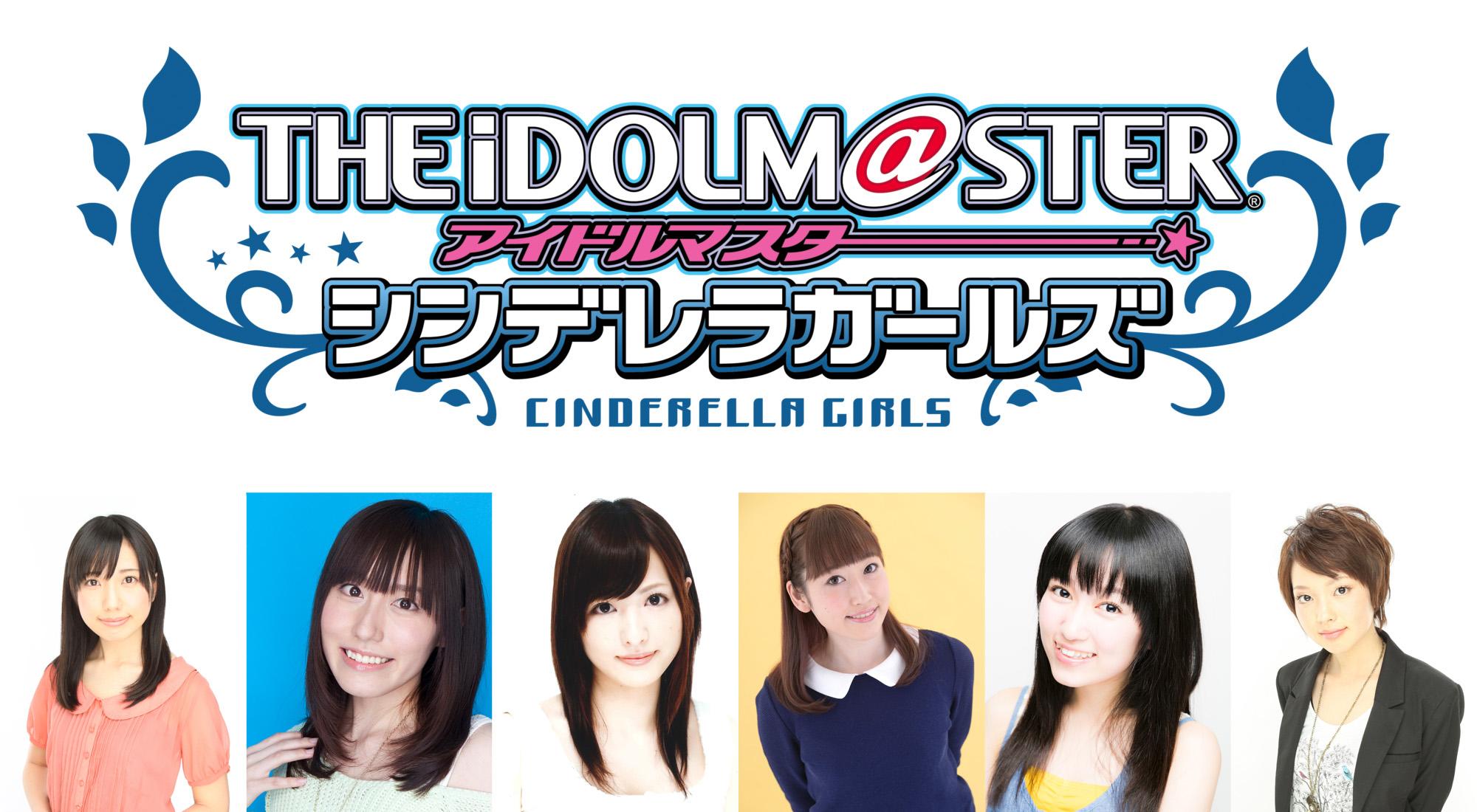 NekoPOP-Idolmaster-Cinderella-Girls-Anisong-World-Matsuri-Anime-Expo-2017