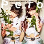 The Idol Formerly Known As LADYBABY Release Second Single With Extras for Overseas Fans
