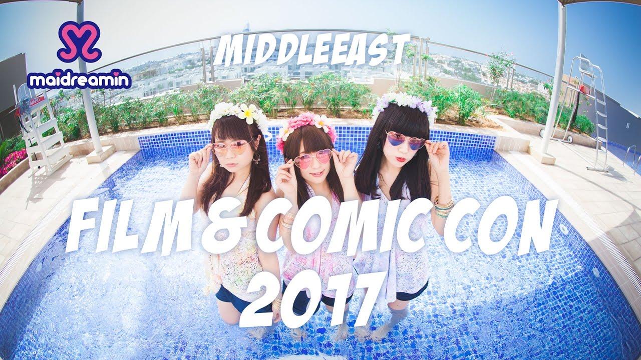 NekoPOP-maidreamin-MEFCC-2017-04-05