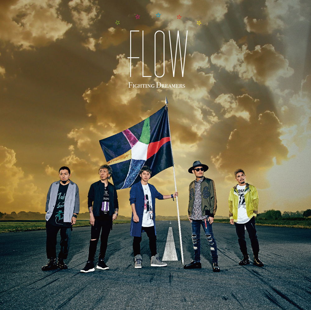 NekoPOP-FLOW-Fighting-Dreamers-First-Press-Ltd-1