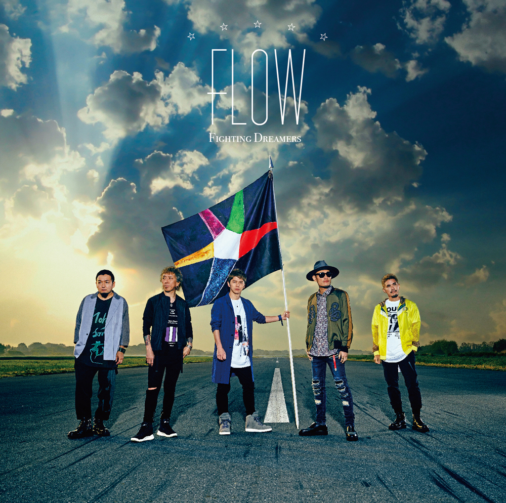 NekoPOP-FLOW-Fighting-Dreamers-Regular-Ed-1