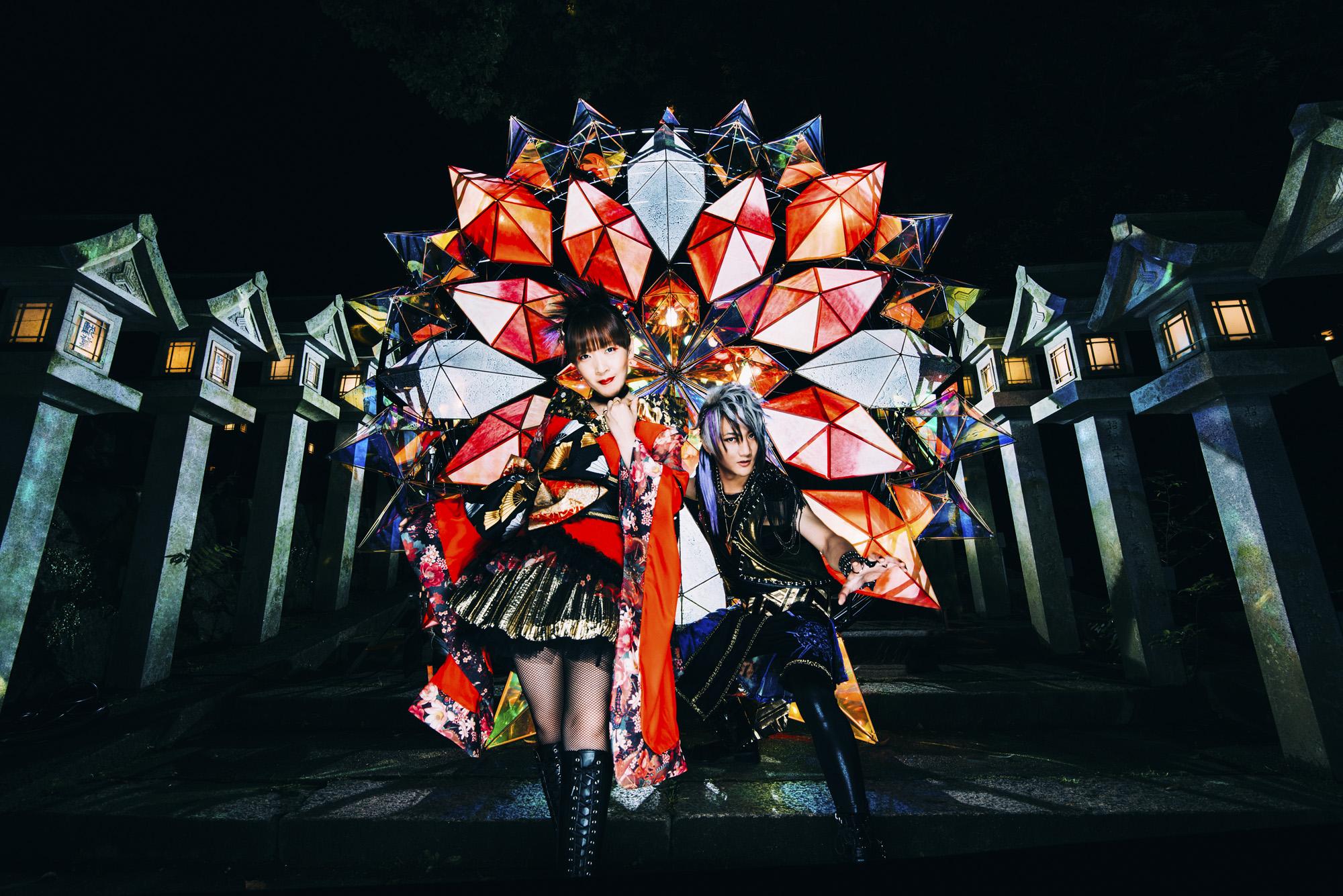 NekoPOP-angela-BLAME-announce-1