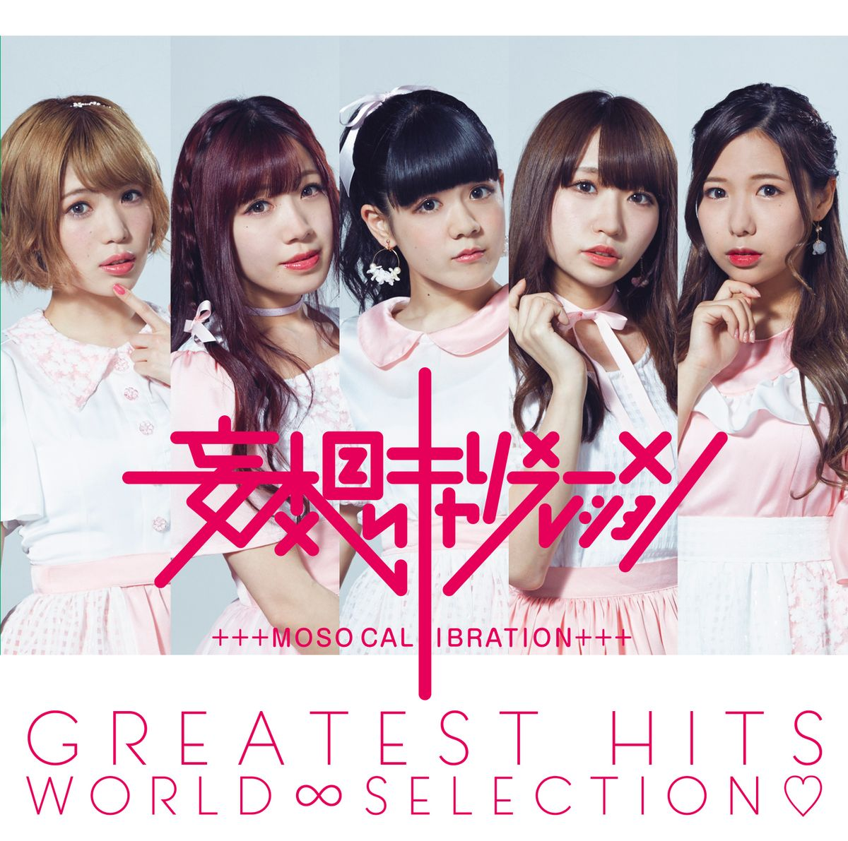 NekoPOP-Moso-Calibration-JPU-Greatest-Hits-World-1