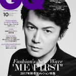 Masaharu Fukuyama hits the cover of GQ Japan