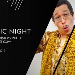 PIKOTARO celebrates 1st Anniversary of PPAP with YouTube special
