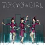 Best J-Pop on Spotify: Perfume – Tokyo Girl