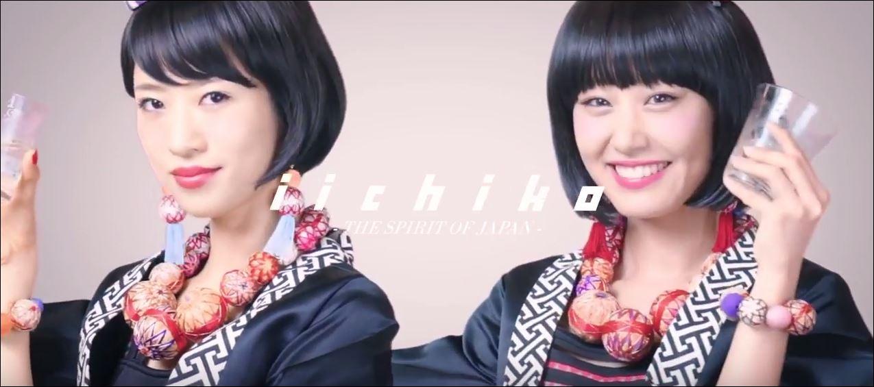 NekoPOP-Yanakiku-Iichiko-CM-2017-08C