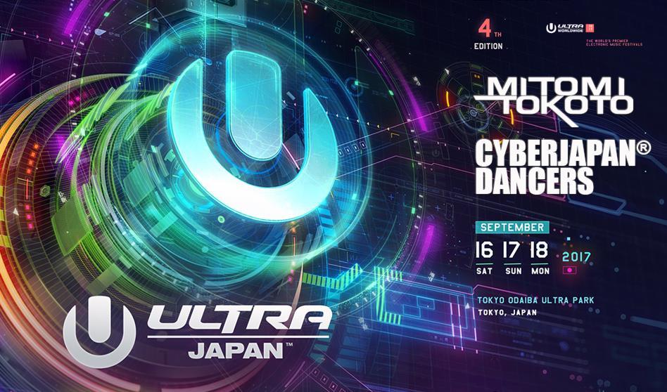 NekoPOP-Cyber-Japan-Dancers-Ultra-Tokyo-2017-09-16-A