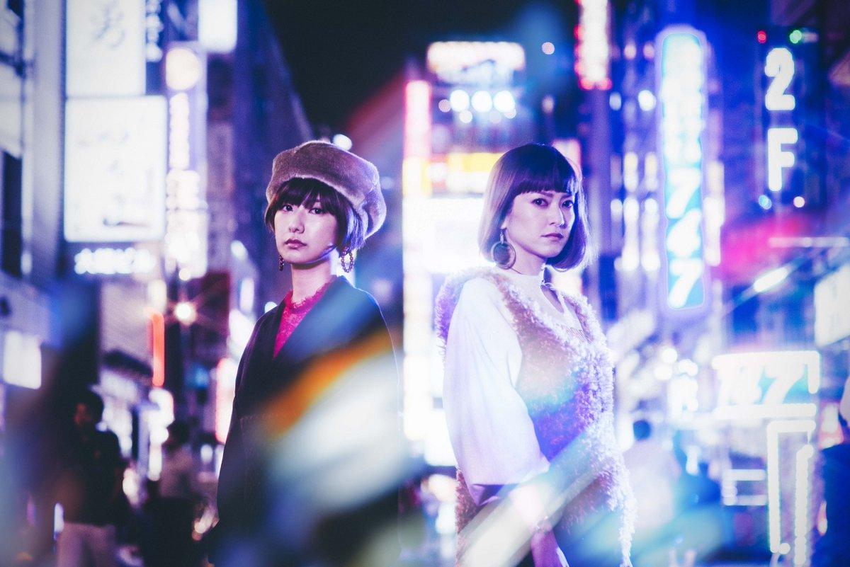 NekoPOP-Charisma-com-Lumine-Ikebukuro-Hello-2-Midnight-Reboot-1