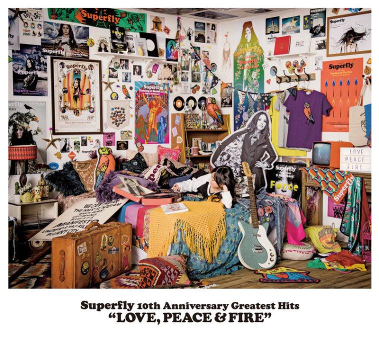 NekoPOP-Superfly-Beautiful-Spotify-1