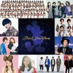 Thank You Disney tribute album features SKE48, Kumi Koda, U-KISS