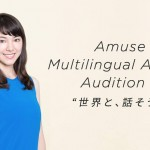 Amuse launches international multi-lingual talent search