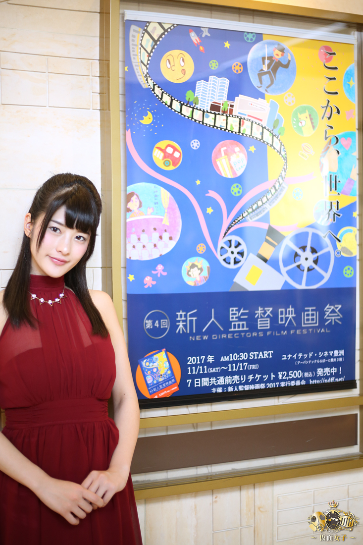 NekoPOP-Erina-Kamiya-Umi-ni-nose-ta-Gazu-no-yume-red-carpet-2017-11-11-02