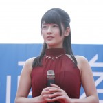 Erina Kamiya walks red carpet for feature film debut
