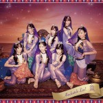 NekoPOP-Houkago-Princess-Abrakatab-Luv-single-A