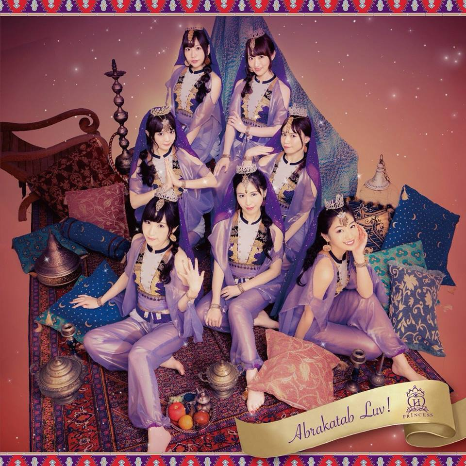 NekoPOP-Houkago-Princess-Abrakatab-Luv-single-B