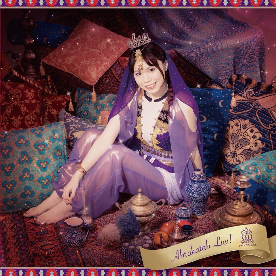 NekoPOP-Houkago-Princess-Abrakatab-Luv-single-Miran-Yamaguchi