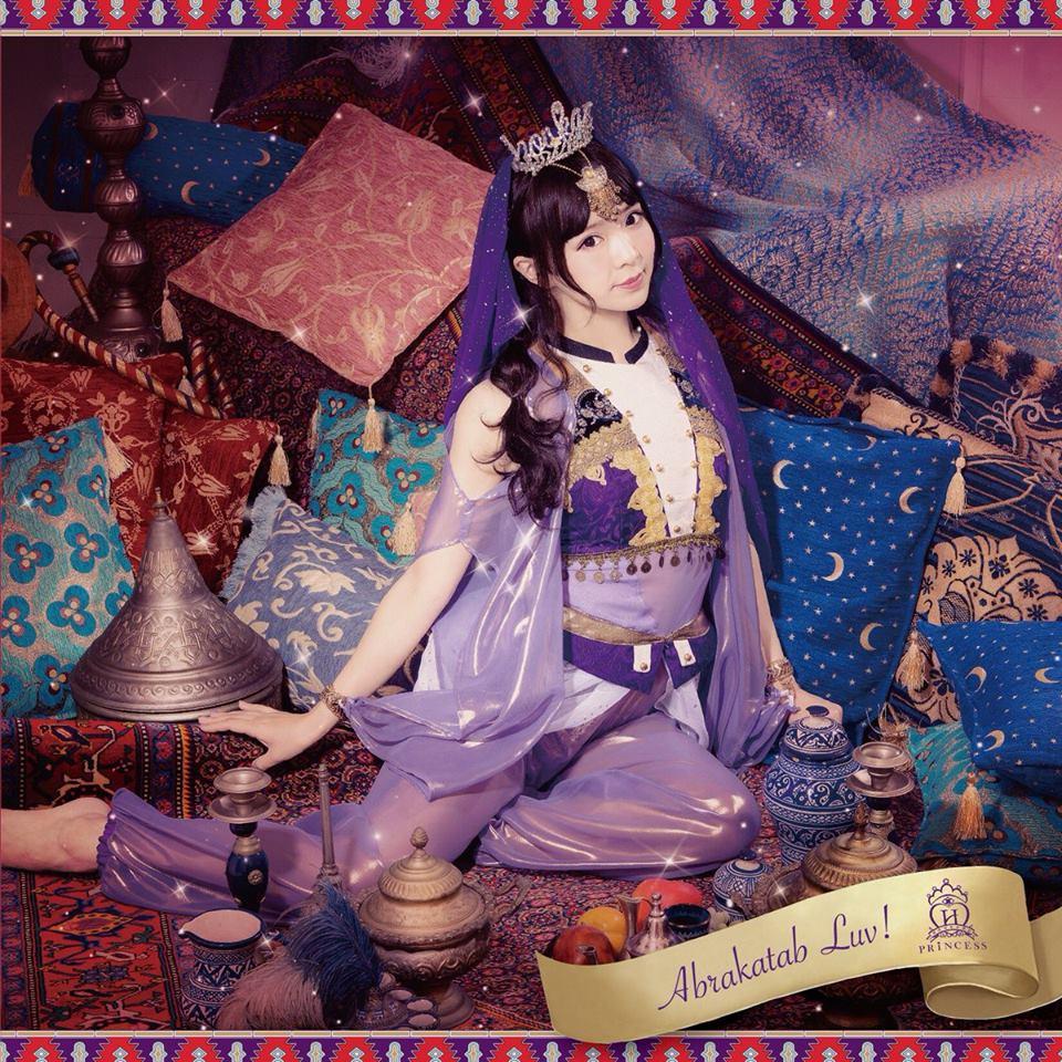 NekoPOP-Houkago-Princess-Abrakatab-Luv-single-Saori-Kizuki