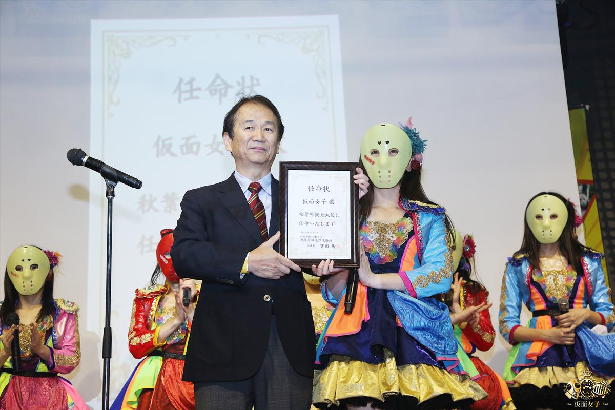 NekoPOP-Kamen-Joshi-Akihabara-Amabassadors-2017-B