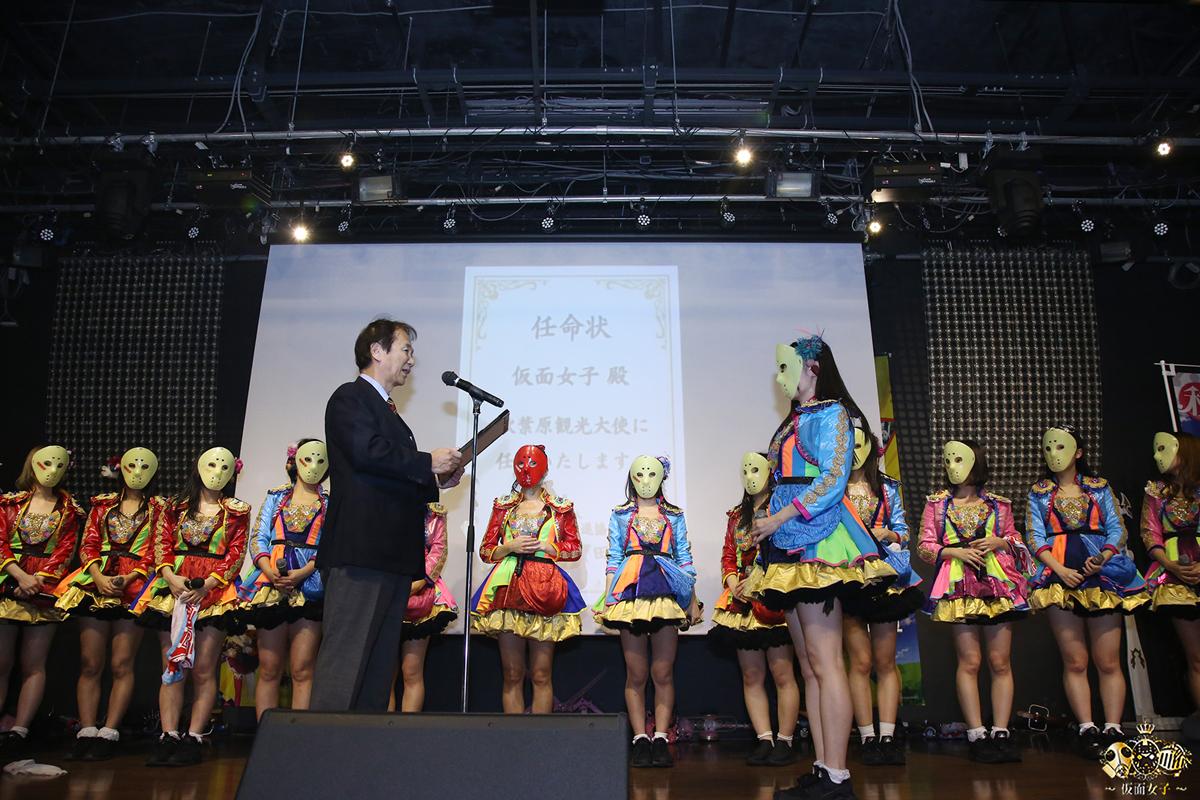 NekoPOP-Kamen-Joshi-Akihabara-Amabassadors-2017-L