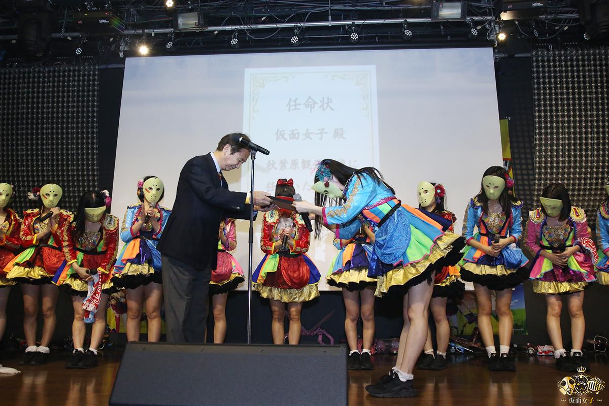 NekoPOP-Kamen-Joshi-Akihabara-Amabassadors-2017-M