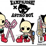 Kamen Joshi x Astro Boy collaboration goods in Akihabara