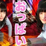 NekoPOP-Kamen-Joshi-Erina-Kamiya-YouTube-channel-start-1