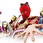 Akihabara shoppers peek through the mask in Kamen Joshi's Yahoo campaign
