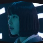 Maison book girl – Cotoeri (MV)