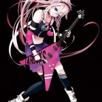 Virtual artist IA to premiere new musical ARIA in France