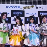 Kamen Joshi creates Infinity Girls unit for iiyama PC