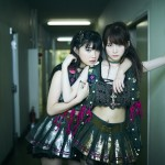 The Idol Formerly Known as Ladybaby Memorial CD coming in March