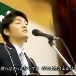 Moriyama Naotaro – Sakura (live)