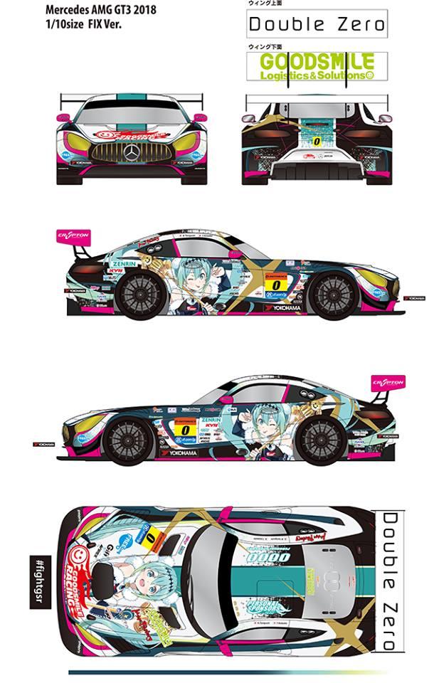 NekoPOP-Hatsune-Miku-Goodsmile-Racing-2018-Super-GT-5