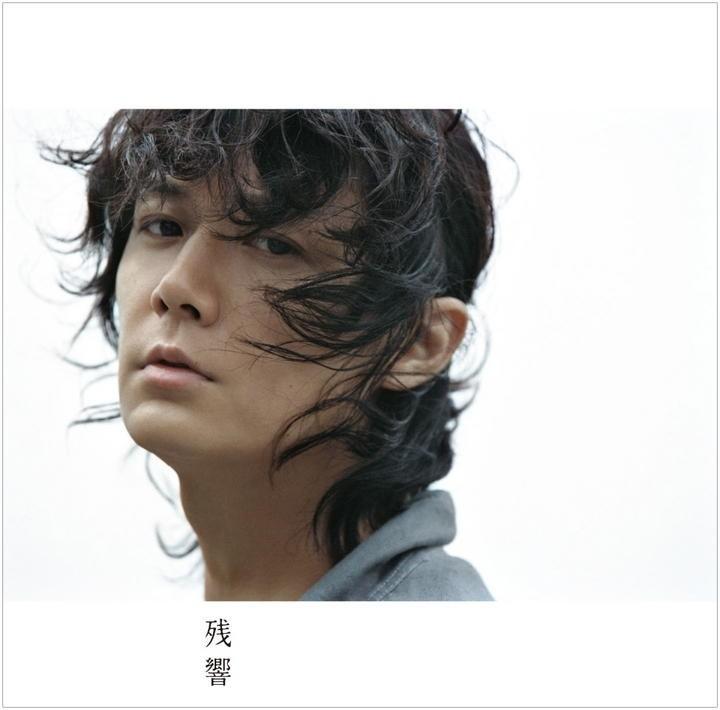 NekoPOP-Masaharu-Fukuyama-Saiai-Spotify